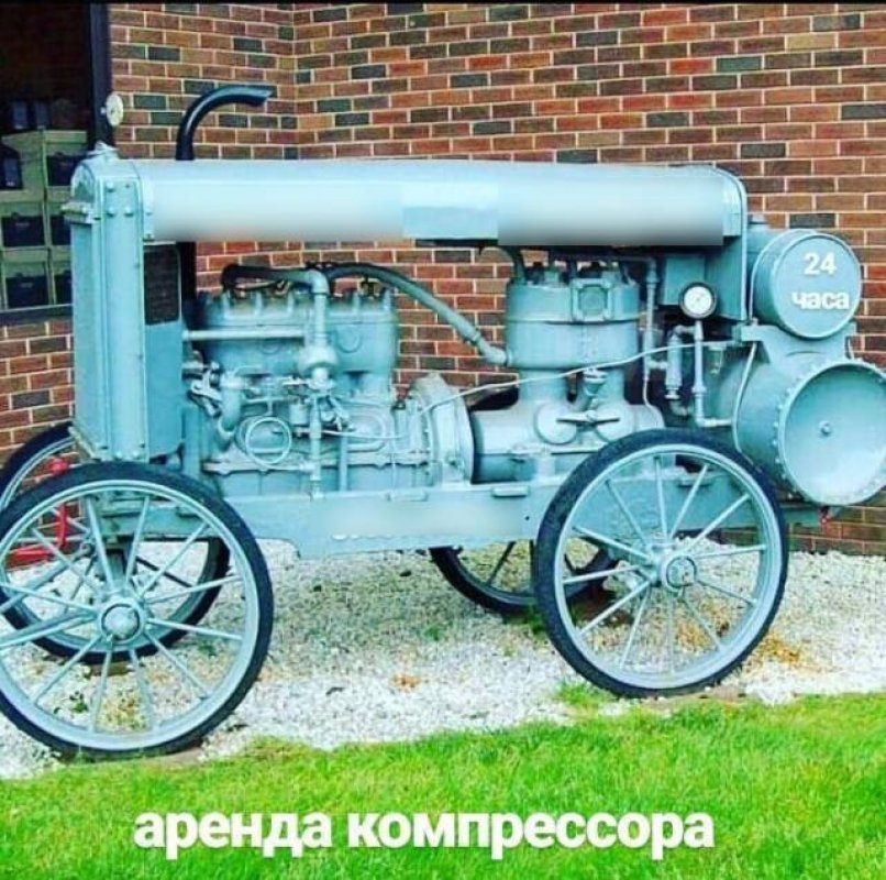 Airman PDS175 -5м3 - Иркутск, заказать или взять в аренду