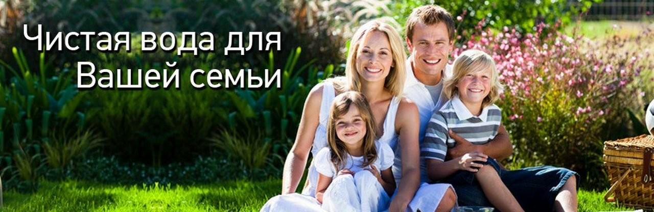 Бурим скважины на воду. компания Сибгеология - Иркутск, цены, предложения специалистов